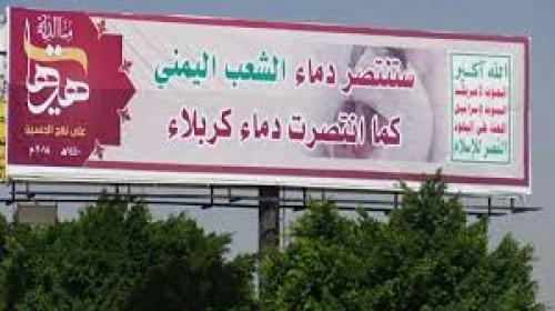 حضارة عاشت في اليمن
