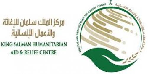 مركز الملك سلمان للإغاثة ينفذ مشروع رصف طريق صبر الوهط بلحج