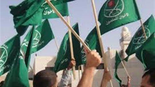 """الجماعات الإرهابية المتطرفة..  تقرير: """"ثلاثي الشر"""".. مخطط توثيق علاقات الإرهاب مع شيعة إيران"""