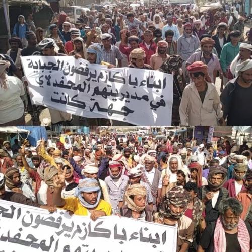 ضمن خطوات التصعيد الشعبي..  مسيرة جماهيرية حاشدة ترفض أعمال السطو والجبايات في أبين