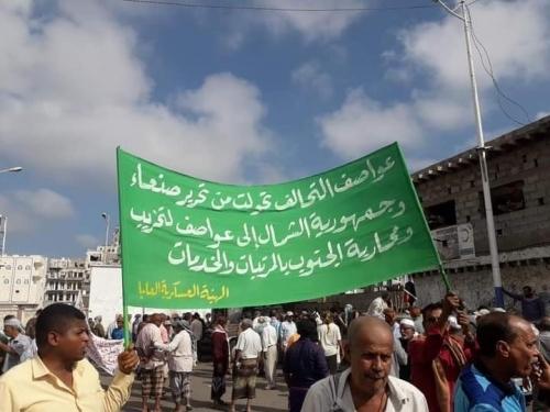 """""""منحة السعودية تتحول إلى محنة"""".  تقرير: """"معين عبدالملك"""" يرفض العودة إلى عدن.. الأسباب عند """"آل جابر"""""""